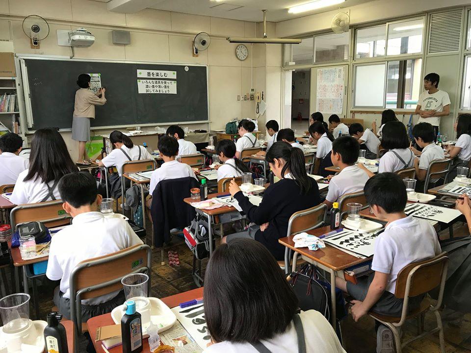 大阪市立茨田小学校1