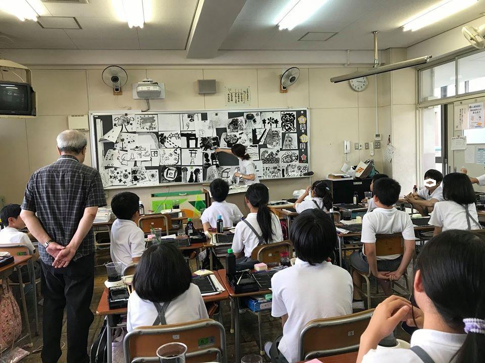 大阪市立茨田小学校11