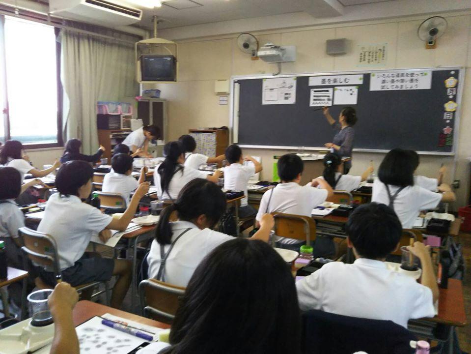 大阪市立茨田小学校12