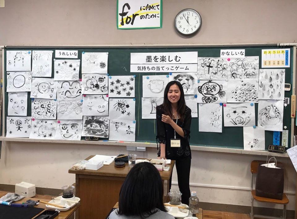 日置荘小学校1