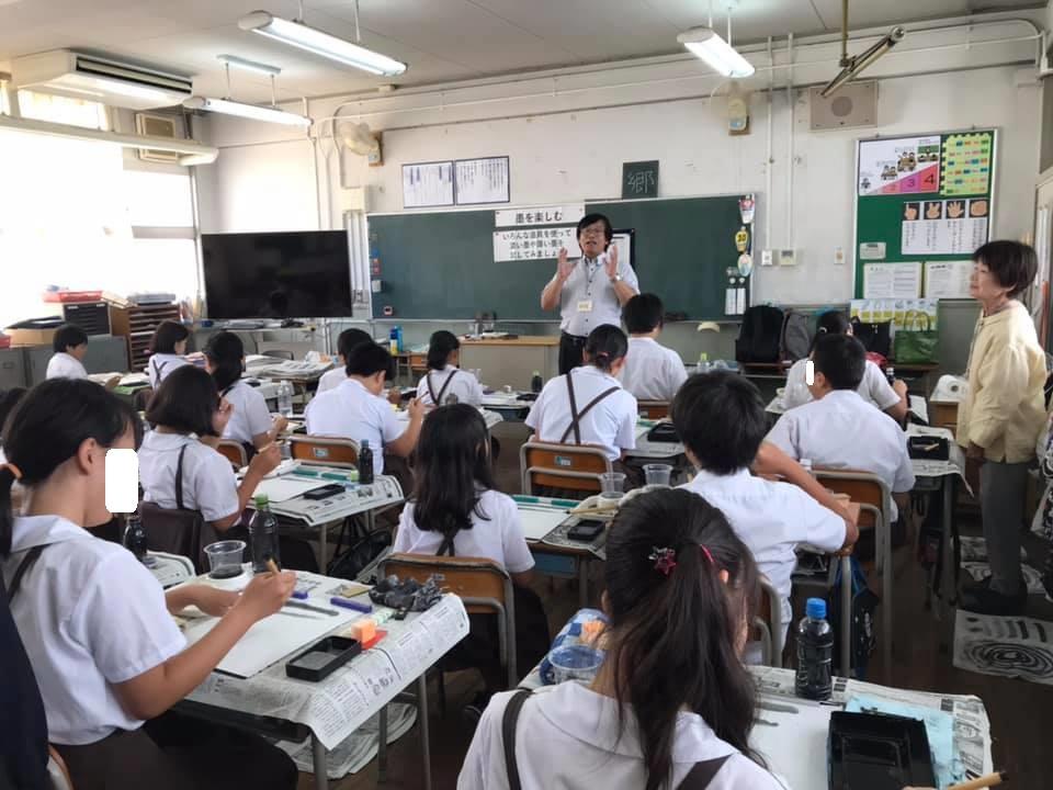 大阪市立伝法小学校