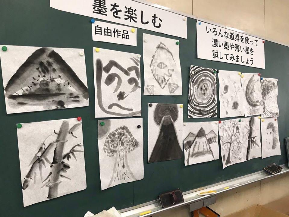 友渕小学校2