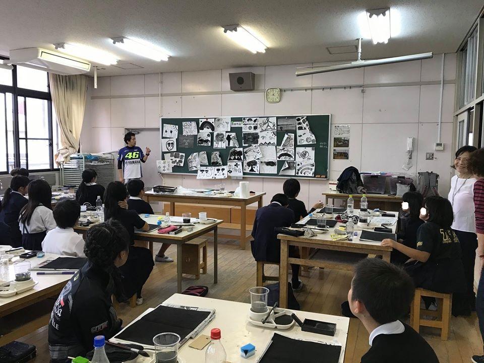 中泉尾小学校1