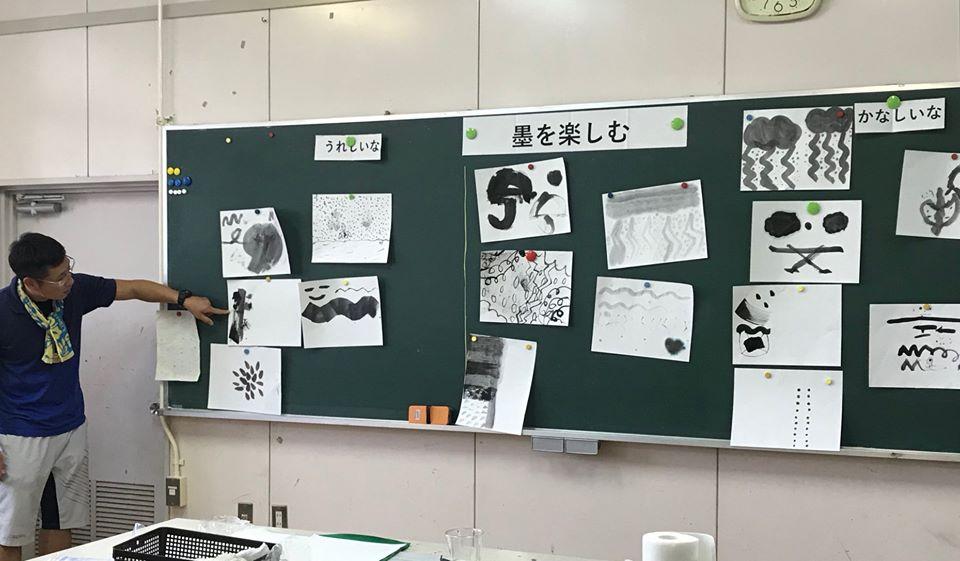 中泉尾小学校5