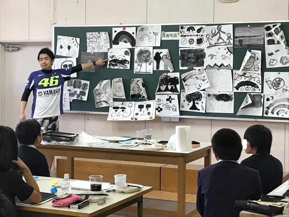 中泉尾小学校8