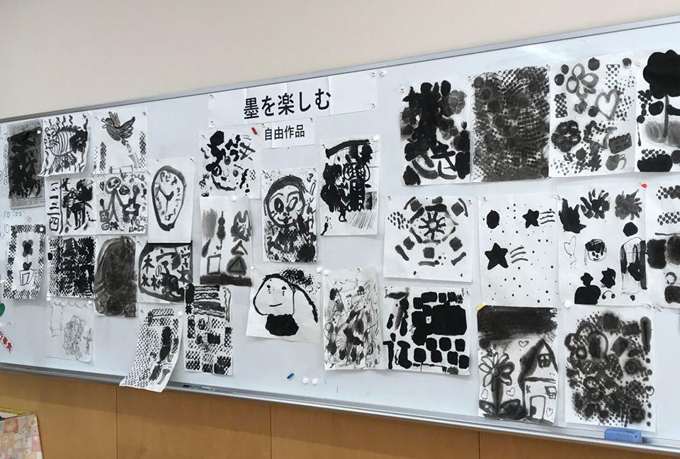中泉尾小学校10