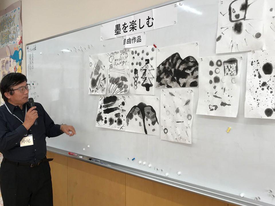 中泉尾小学校11