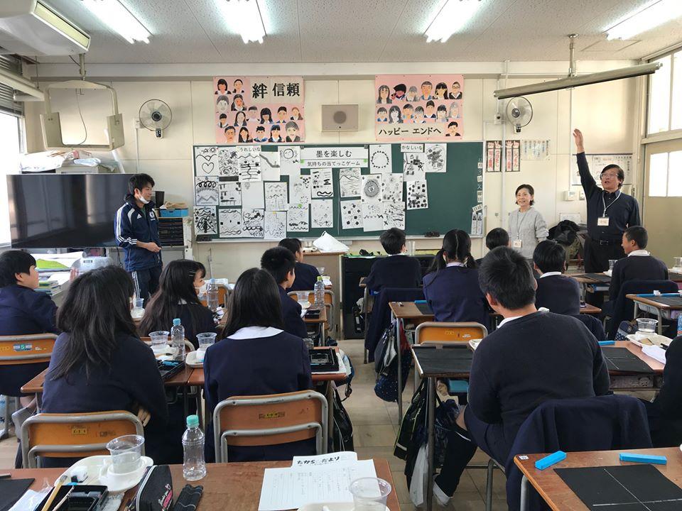 宝永小学校1