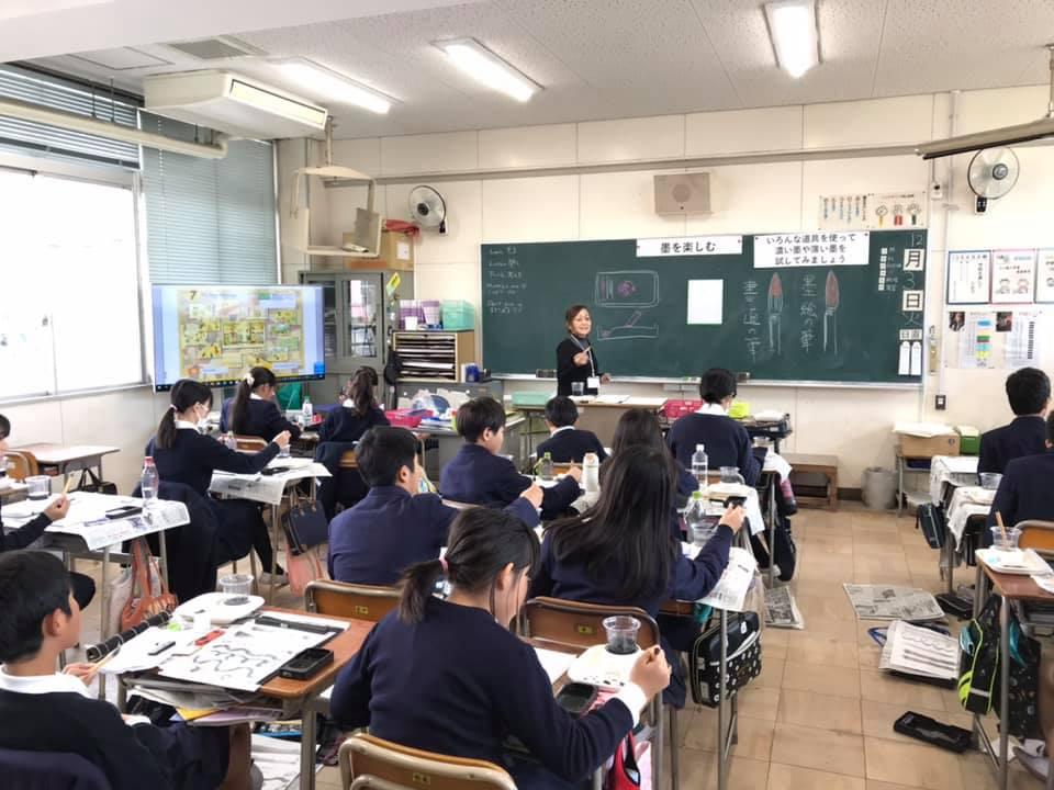 宝永小学校10