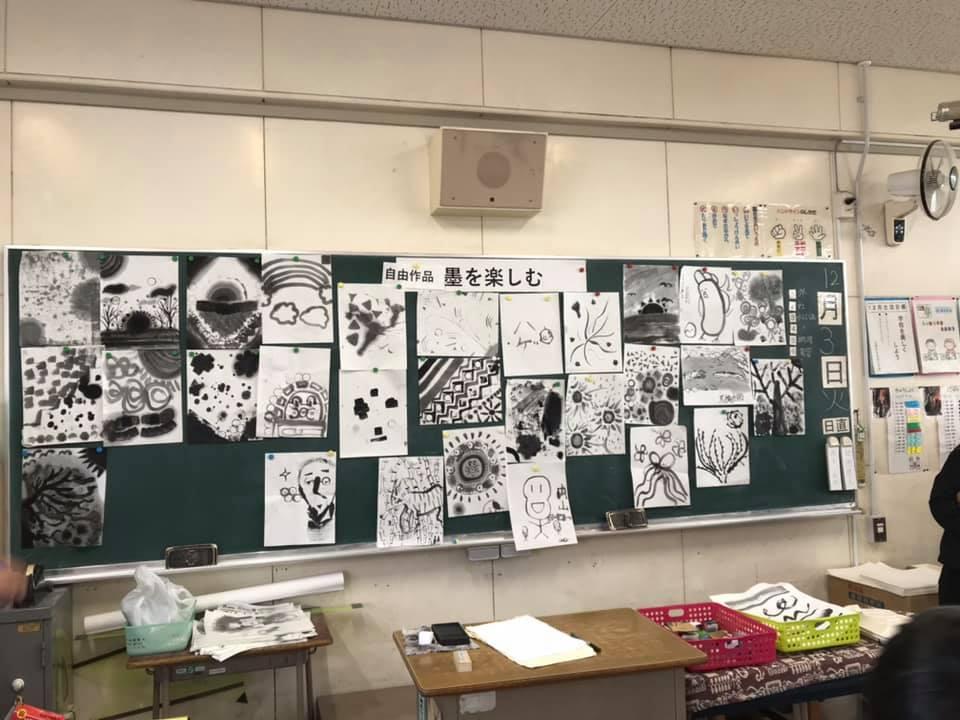 宝永小学校12