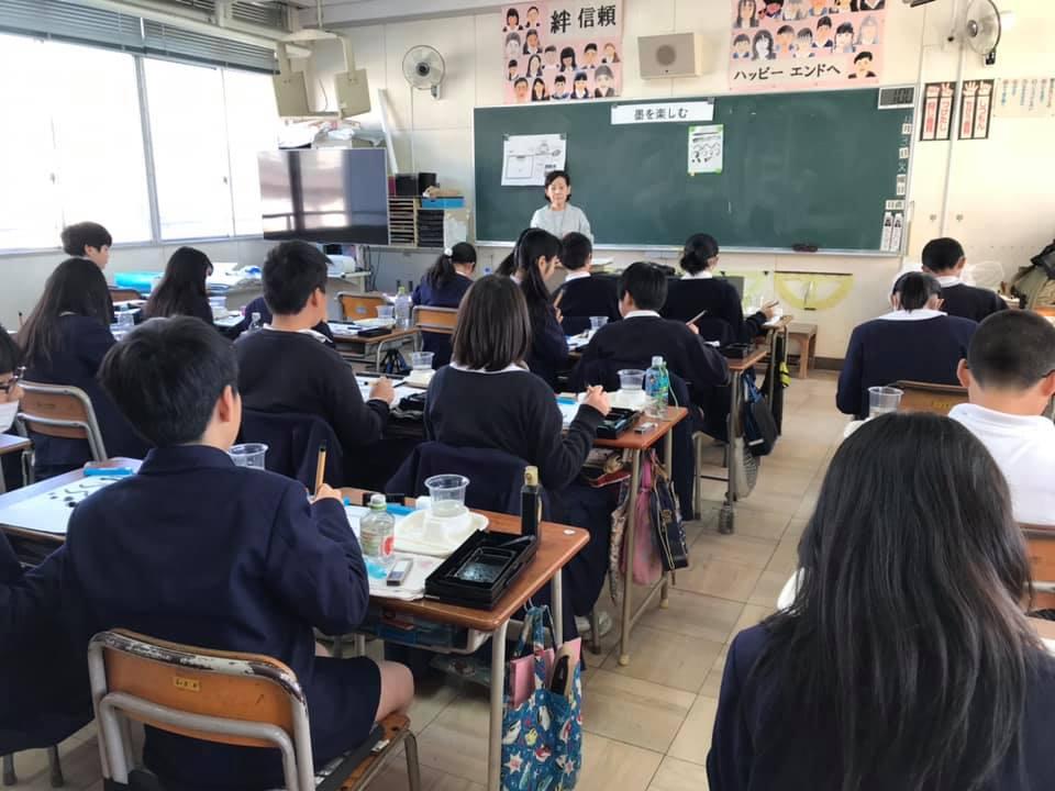 宝永小学校13