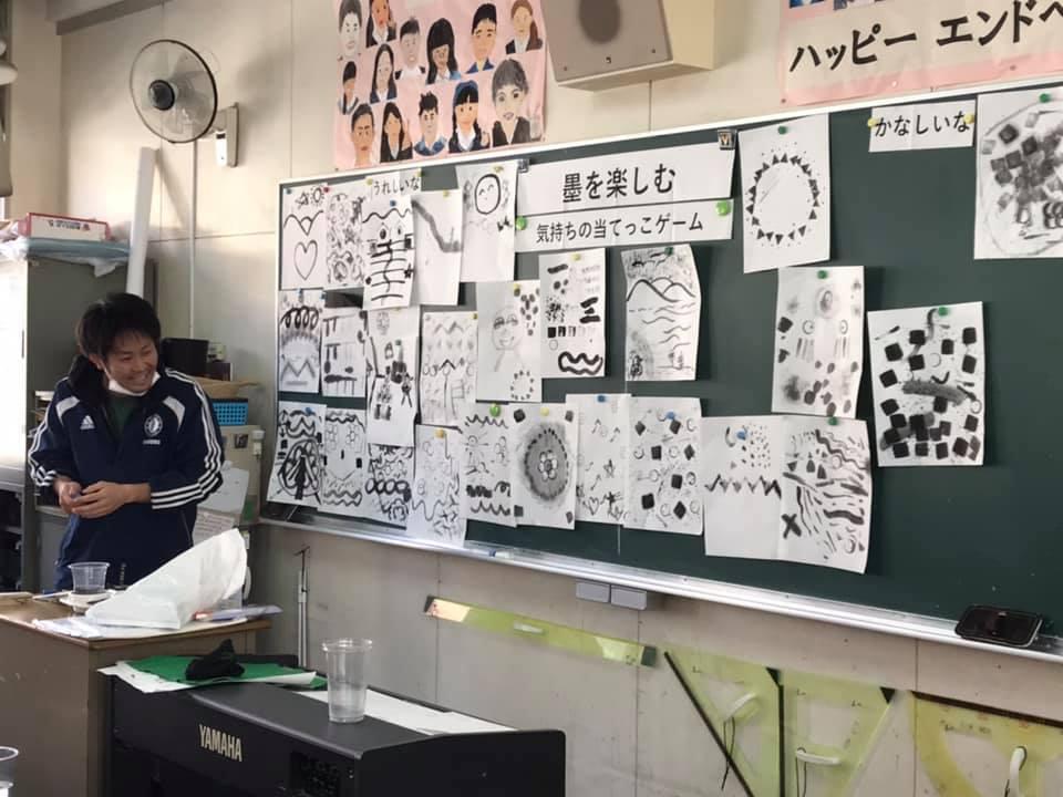宝永小学校2